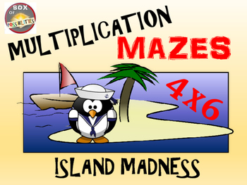 Deserted Island Multiplication Math Activity: Multiplication Maze