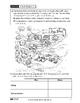 Design And Technologies: Grades 1 - 2