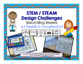 STEM Design Thinking Recording Sheets with Depth and Compl