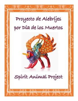 Design Your Own Alebrije/Spirit Animal (Dia de los Muertos)