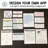 Design Your Own App! (Project-Based Learning)