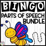 Parts of Speech Bingo Game Bundle