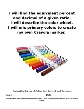 Design Your Own Crayola Marker