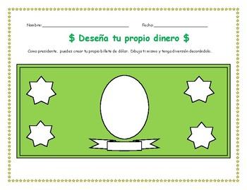 Design Your Own  Dollar - Spanish