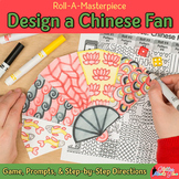 Chinese New Year Fan Craftivity: Art Sub Plans, & Writing Prompts for Teachers