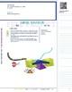 Design a Device - Week 3 of 4 - STEM Lesson Plan