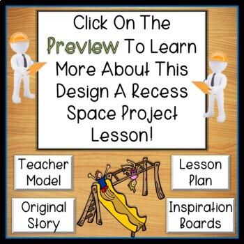 Design a Geometric Recess Space Project Lesson Plan