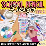 First Week of School   Design a Pencil Game   Back to School Ideas, Art Sub Plan