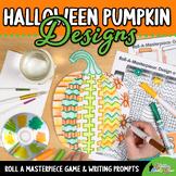 Halloween Activities: Design a Pumpkin Game, Art Sub Plans, & Writing Prompts