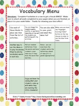 Designer Dots Theme Grade Three CCSS Complete Vocabulary Program