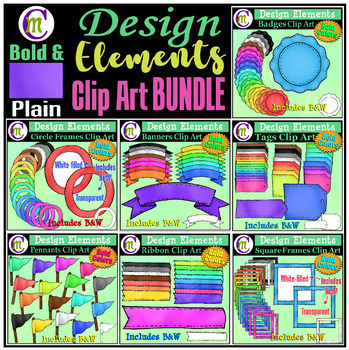 Designing Elements Clip Art BUNDLE | Bold Plain