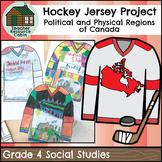 Designing a Canadian Physical Regions Hockey Jersey (Grade 4 Social Studies)