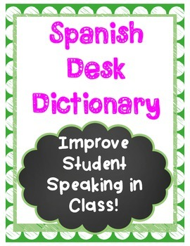 44 Student Phrases for Spanish Class: Get Students to Speak More Classroom Decor