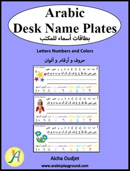 Desk Name – Letters Number and Colors