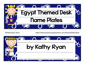 Desk Name Plates--Egypt Themed Blue