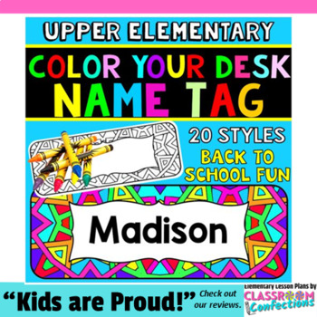 Desk Name Tags Plates By Elementary Lesson Plans
