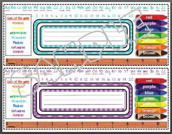 Desk Placemats with Name, Alphabet, Numbers, Colors, Days of Week, & Ruler