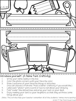 Desk Tents: Introduce Yourself ~ Craftivity {Back to School}