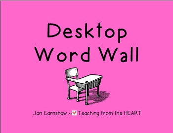 Desktop Word Wall