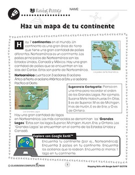Destrezas cartográficas con Google Earth™: Haz un mapa de tu continente Gr. PK-2