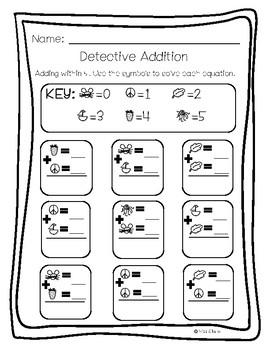 Detective Addition Worksheets FREEBIE
