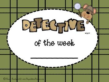 Detective Monkeys Classroom Theme Set