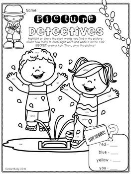 detectives bundle letters sight words and sentence practice worksheets. Black Bedroom Furniture Sets. Home Design Ideas