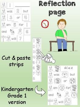 Detention / Reflection (Cut & Paste) - Kindergarten / Early reader version