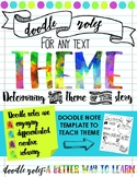 Determining Theme Doodle Notes -- a better way to learn!