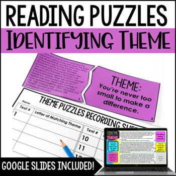 Determining Theme Puzzles   4th and 5th Grade Reading Center