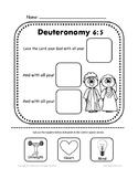 Deuteromomy 6:5 Activity Sheet by Biblecation
