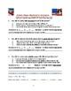 Developing English Speaking Communication Proficiency by Ritualizing