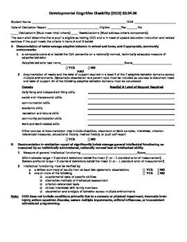 Developmental Cognitive Disability eligibility criteria form