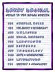 Dewey Decimal Overview Poster, Cool Bright Color Pop Ed.