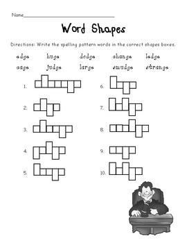dge and ge say j worksheets by merrycomposition tpt
