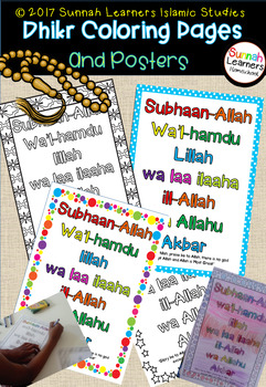 Dhikr Coloring Pages and Posters