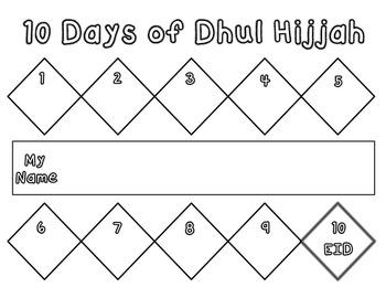Dhul Hijjah Calendar Set