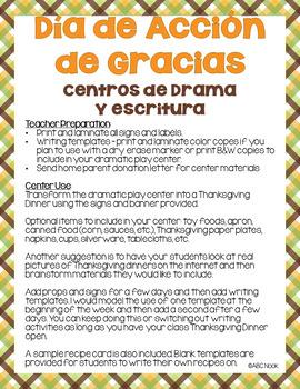 Día de Acción de Gracias Centros de Drama Y escritura