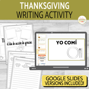 Día de Acción de Gracias- Preterite Writing Sheet