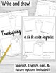 Thanksgiving Break Writing Activity in Spanish and English
