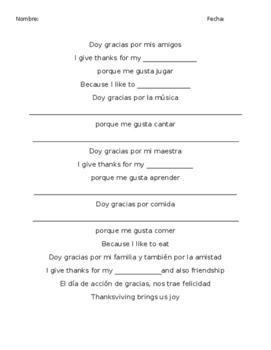 Dia de Accion de Gracias - Thanksgiving Spanish Song