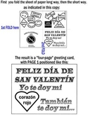 A~SPANISH~Z~Día de San Valentín greeting card