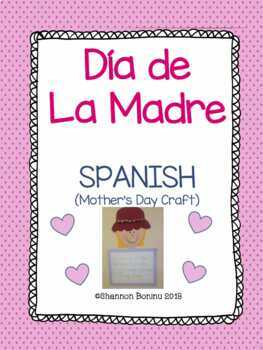Día de la Madre - SPANISH Mother's Day Activity