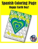 Dia de la Tierra Earth Day - Spanish Adult Coloring Page