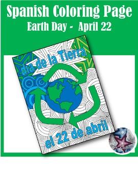 Dia De La Tierra Earth Day