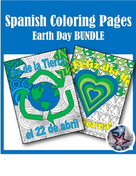 Dia de la Tierra Earth Day - Spanish Adult Coloring Page BUNDLE