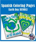 Dia de la Tierra Earth Day - Spanish Adult Coloring Page BUNDLE