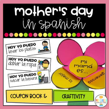 Dia de la Madre - Coupons and craft (Mother's day in Spanish)