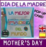 Día de la madre Mother's day pop up card tarjeta español English