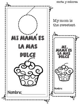 Dia de la madre - mothers day in Spanish